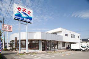 株式会社サスエ前田魚店