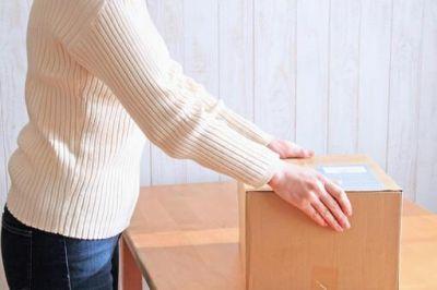 一般社団法人日本雇用環境整備機構